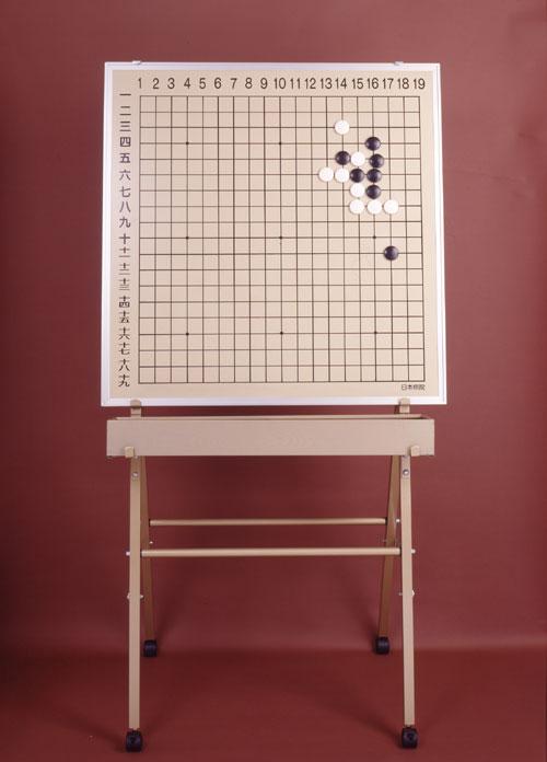 解説用大盤(方円)スタンドなし:日本棋院オンライン囲碁ショップ