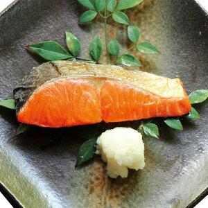 <グルメサービス>食匠 天然沖獲り紅鮭の塩焼 冷凍食品 レトルト レンジ対応 惣菜 おかず 1人用 個食 ギフト さけ しゃけ 焼き魚 お年寄り 高齢者