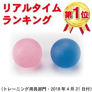 【淡野製作所】クリアトレーニ...