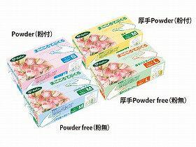 【ウェルファン】まごころ手袋 Powder(粉付) 100枚入 S透明/使い捨て/感染予防/介護/医療/お年寄り/高齢者