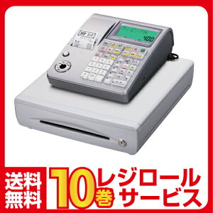 送料無料!カシオレジスターTE-2300-15SW/ホワイトCASIO感熱2シートレジスター最安値!!