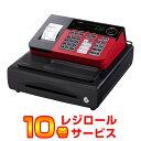 【乾電池駆動対応】横型コンパクトモバイルレジスター!「CLOVER 102LC」DCCドロアーセット小型 4部門 普通紙タイプ