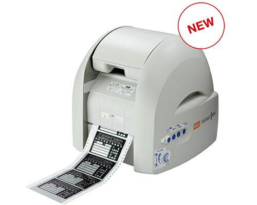 マックス CPM-100SH3 プリンティング&カッティングマシン・ビーポップサインクリエイターBepop 100mm幅仕様|送料無料 カッティング カッティングマシーン ビーポップ プリンター 事務用品 ラベル オフィス ラベルプリンター シール印刷 ラベルシール|