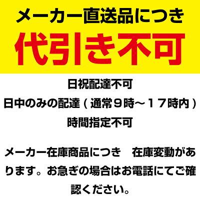 ディスプレイ 掲示板 ジャパン