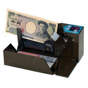 紙幣計数機/【送料無料】/紙幣計数機ハンディカウンター(AD-100-02)/バッチ機能付きモデル