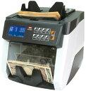 紙幣計数機 ダイト DN-800V 混合金種 Daito | 紙幣計算機 業務用 マネーカウンター  ...