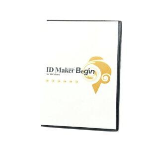 気軽にカードプリントソフトIDジェット★インジェットプリンターで楽々カード印刷!