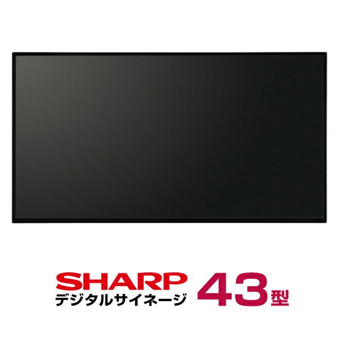 12月末まで特価 シャープ デジタルサイネージ 43型 PN-W435A 本体 SHARP インフォメーションディスプレイ|デジタル サイネージ イーゼル インフォメーション ディスプレイ 液晶ディスプレイ 電子看板 スタンド看板 おしゃれ 看板 デジタル看板 サイネージデジタル看板|