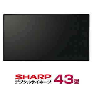 10月末までの特価! シャープ デジタルサイネージ 43型 PN-Y436 本体 SHARP インフォメーションディスプレイ?デジタル サイネージ イーゼル インフォメーション ディスプレイ 液晶ディスプレイ