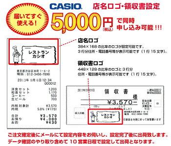 レジスターカシオSR-S200ゴールドレジロール10巻付Bluetooth対応casio