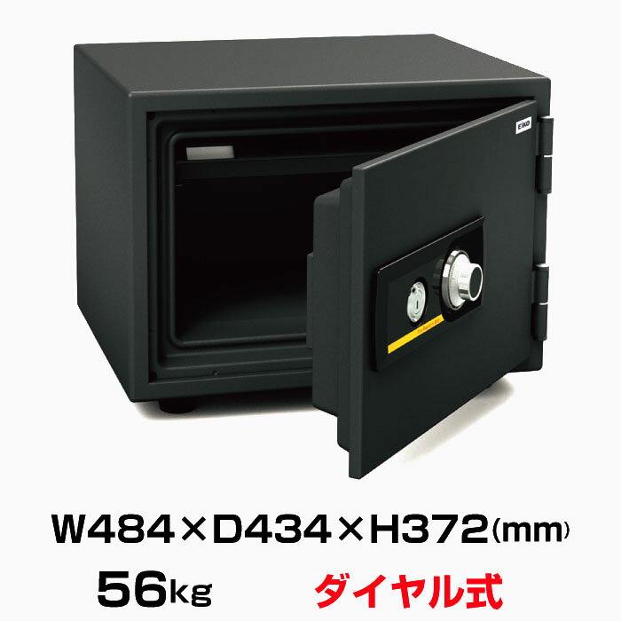 【RCP】 日本製hn-2r 金庫 日本アイ・エス・ケイ 家庭用木製キャビネット