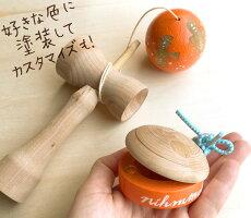 【木製カスタネット】名入れ/木のおもちゃ/木製玩具/日本製/国産材/カスタネット/無塗装