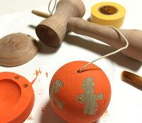【木地けん玉】けんだま/名入れ/木のおもちゃ/木製玩具/日本製/国産材/無塗装/昔ながらのおもちゃ