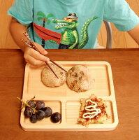 出産祝い・プレゼントに(木製プレートと名入れスプーンセット)【森のおさら(れくたんご—)スプーンセット】(一般品とは一線を画す高品質)(トレー)(ランチプレート)(日本製)(お子様プレート)(木製食器)(出産祝内い)