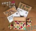 お好きな木製パズル3個セット パズルデザイナー集団ASOBIDEAアソビディア 脳トレ 頭の体操 絵合わせ 知育玩具 敬老の日プレゼント 介護レクリエーション