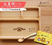 木製食器・木の食器
