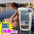 ラグゼデッドシーバスソルト2kg【死海の塩】高濃度デットシーソルト死海の塩ミネラル塩