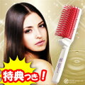 美容師さんの艶髪ブラシ携帯用とかすたびに艶髪トリートメントブラシセラミドとマカダミアナッツオイル配合でお米付