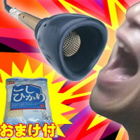 3特典■送料+お米+保証■ 防音マイクミュートセット VMM-150【送料無料】カラオケマイクで歌うと音が響いて近所迷惑 このマイクカラオケ は音漏れ防止マイクです 防音マイミュートセット