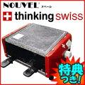 ラクレットグリル4人用電熱タイプRaclettegrillfor4personsstoneラクレットオーブンスイスで人気のラクレットが簡単にできる調理器具でお米付