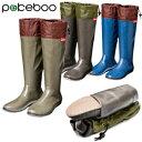 携帯するブーツ ポケブー pokeboo レインブーツ 防水...