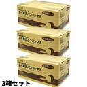 siroca シロカ お手軽食パンミックス (1斤×10袋)×3個 SHB-MIX1260 ホームベーカリー用食パンミックス セット その1