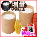 ソルト&シュガーさらさらポット増量タイプ調味料入れ調味料ケース砂糖塩固まらないサラサラ陶器