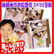 秘戯画浮世絵艶姿 DVD2巻組 ACD-503/504 歌麿の世界 北斎の世界 浮世絵DVD