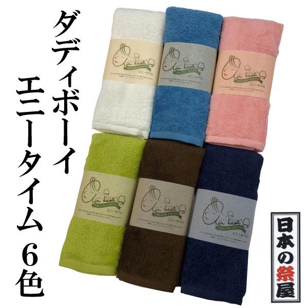 エアーかおるダディボーイ 1,980円 (税込)
