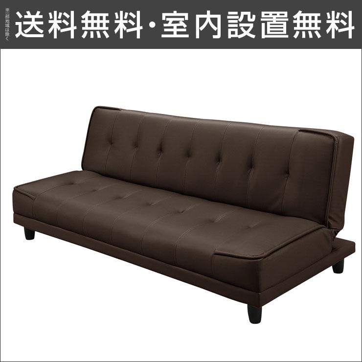 [送料無料|設置無料] 完成品 輸入品 ダブルステッチがおしゃれなソファベッド ナツIII ダークブラウン3人 三人 3P sofa チェア レザー ソファベッド ベッド:手作り家具工房 日本の匠