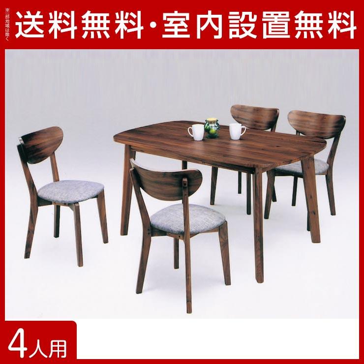 [送料無料 設置無料] 完成品 輸入品 リズム:手作り家具工房 日本の匠
