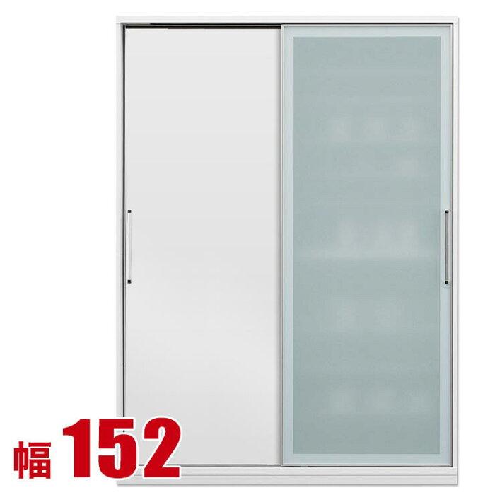 食器棚 収納 引き戸 スライド 完成品 155 ダイニングボード ホワイト 時代を牽引する最新鋭のシステム キッチン収納 アクシス 幅152 完成品 日本製 送料無料