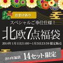 【送料無料】アベック 24h avecブルー パスタプレート 入り☆【※正月ポイント対象外商品※】◆...