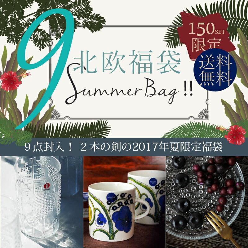 https://item.rakuten.co.jp/nihonnotsurugi/huku2011_iittala/