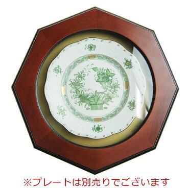 ロイヤルコペンハーゲンイヤープレート用飾り皿フレーム