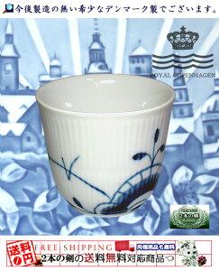 キッチン用品・食器・調理器具 洋食器 マグカップ 陶器 その他ロイヤルコペンハーゲン(ROYAL CO...