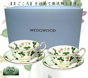 キッチン用品・食器・調理器具 洋食器 ティーカップ 陶器ウェッジウッド(WEDGWOOD)ワイルドス...