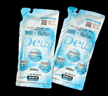 空間除菌・消臭加湿器Dew(デュウ)&パウチ12個セット