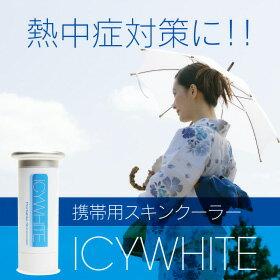 ICYWHITESkincooler熱中症対策に!