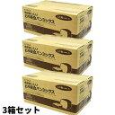 siroca シロカ お手軽食パンミックス (1斤×10袋)×3個 SHB-MIX1260 ホームベーカリー用食パンミックス セット 日本製粉 パン生地セット パンミックス粉 その1
