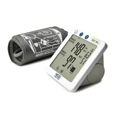 3特典【送料無料+お米+ポイント】 NISSEI 上腕式デジタル血圧計 DSK-1031 日本精密機器 ニッセイ 血圧計 上腕式血圧計 DSK1031 デジタル血圧計 デジタル式血圧計 測定機