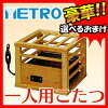 METRO一人用こたつMPQ-100(N)メトロ1人用こたつ温かみのあるデザインコルチェヒーター持ち運び楽々こたつフットヒーターとしても使える安心設計MPQ-100NMPQ100N通販ーで選べるおまけ付