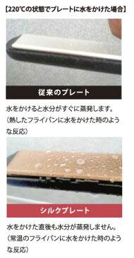 《クーポン配布中》 シルクプロアイロン radiant 28mm ラディアント センサーレス シルクプレート アイロン ヘアアイロン 母の日 早割