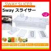 5WAYスライサー野菜スライサー千切りスライサー薄切りスライサー野菜カッター5種類のアタッチメント