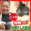 水野さんの急須美濃焼き日本製陶器お急須きゅうすお茶入れ広口でしっかり洗える茶こし緑茶玉露煎茶
