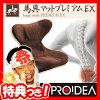 馬具マットプレミアムEX日本製馬の鞍の安定構造を再現馬具座椅子腰楽マット馬具座イス馬具クッション腰サポート