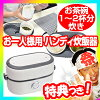 お一人様用ハンディ炊飯器サンコー約1.3合MINIRCE2小型炊飯器電気炊飯器コンパクト炊飯器炊飯機茶碗1〜2杯炊き会社で炊きたてご飯