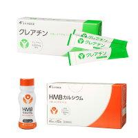 【20%OFF1世帯様一回限りお試し価格】HMBカルシウム10本&クレアチン10包10日間お試しセット日本予防医薬塩化マグネシウムα-リボ酸L-アルギニンクエン酸ビタミンD筋肉トレーニングジムロコモ対策サルコペニア対策送料無料通販