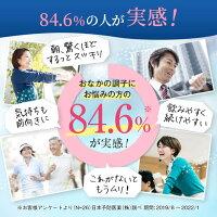 500億個のビフィズス菌【30日分】30包サプリ顆粒テアニン機能性表示食品日本予防医薬通販