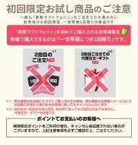 鉄壁ラクトフェリン【10日分】20粒サプリカプセルビフィズス菌乳酸菌日本予防医薬通販
